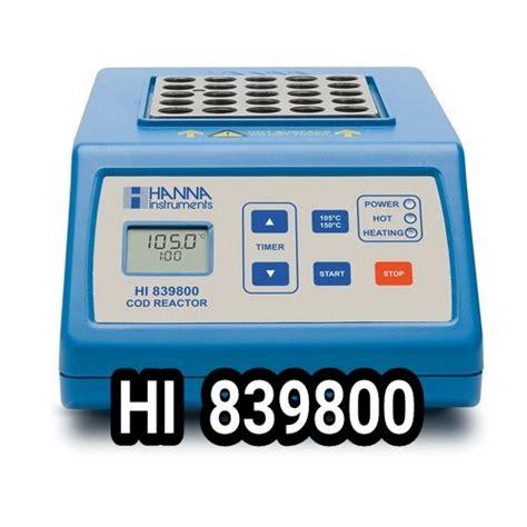 راکتور COD مدلHI839800 هانا